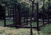 Saint Cyr sur Loire - Les collections du parc de la Perraudière - Rien Monshouwer - Reconstruction d'une maison détruite, 1989.